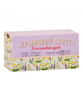 """Чай """"Крымский  букет"""" Успокаивающий, 20 пак."""