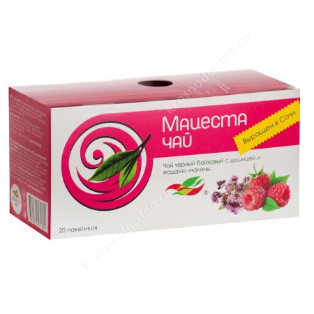 """Чай черный """"Мацеста"""" с душицей и ягодами малины, 20 пак."""