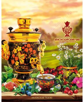"""Фирменный пакет """"Краснодарский чай"""""""