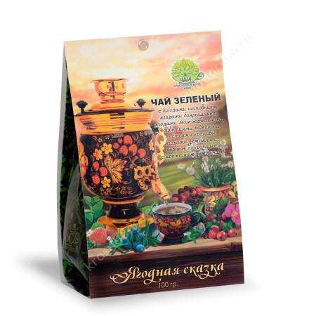 """Чай зеленый """"Ягодная сказка"""", 100 граммов"""