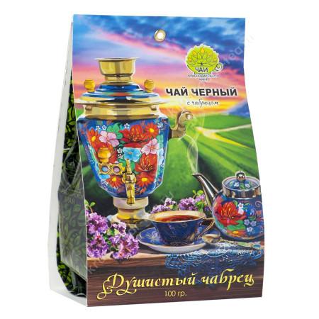 """Чай черный """"Душистый чабрец"""", 100 граммов"""