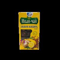 Иван-чай Лимон и имбирь плитка, 100 г