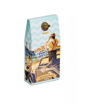 Кофе Привет с Черного моря, 100г
