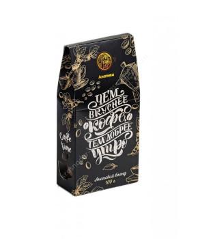 Кофе Чем вкуснее кофе, тем  добрее утро, 100г