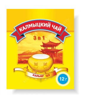 Калмыцкий чай