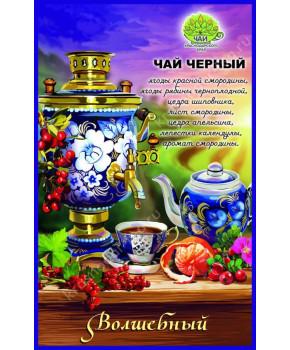 """Чай весовой """"Волшебный"""" 1 кг"""