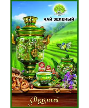 """Чай весовой зеленый """"Вкусный"""" 1 кг"""
