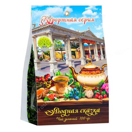 """Чай зеленый """"Ягодная сказка"""", 100 г. Курортная серия """"Анапа"""""""