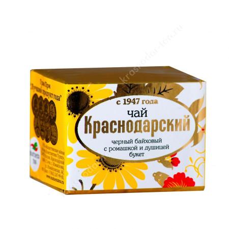 """Чай черный """"Краснодарский с 1947 г."""" с душицей и ромашкой, 50 г"""
