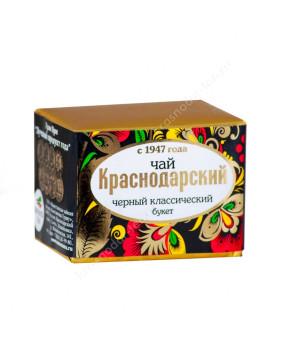 """Чай черный """"Краснодарский с 1947 года"""", 50 г"""