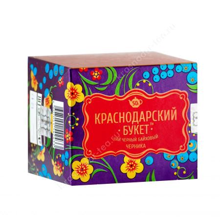 """Чай черный """"Краснодарский букет"""" с черникой, 50 г"""